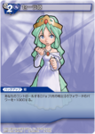 PrincessSarah4 TCG