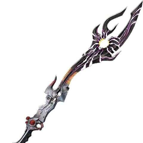 Omega Weapon.