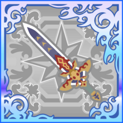 Ultima Sword in <i><a href=