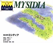MysidiaSFCManual