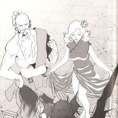 Yang, Ursula and Kain in the novelization