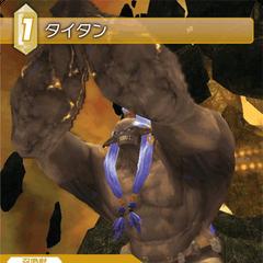 5-088C Titan