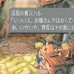Japanese image for <i>Village of Dali</i> in <i><a href=
