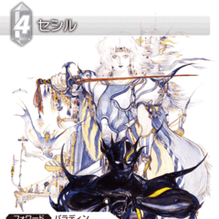 Trading card of Cecil's original artwork.