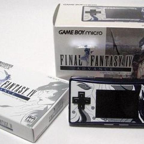 <i>Final Fantasy IV</i> Game Boy Micro bundle.
