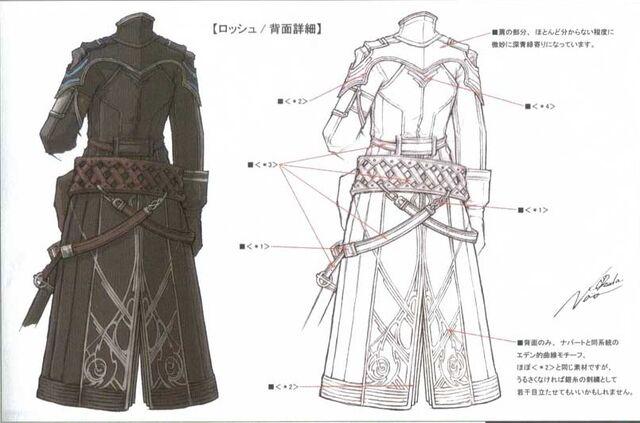 File:Yaag's Coat Artwork.jpg