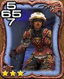 412b Mihli Aliapoh