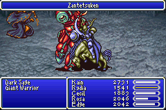 File:FFIV Zantetsuken Summon.png