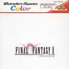 <i>Final Fantasy II</i><br />WonderSwan Color<br />Japan, 2001.
