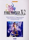 Ffx-2 sheet music book original