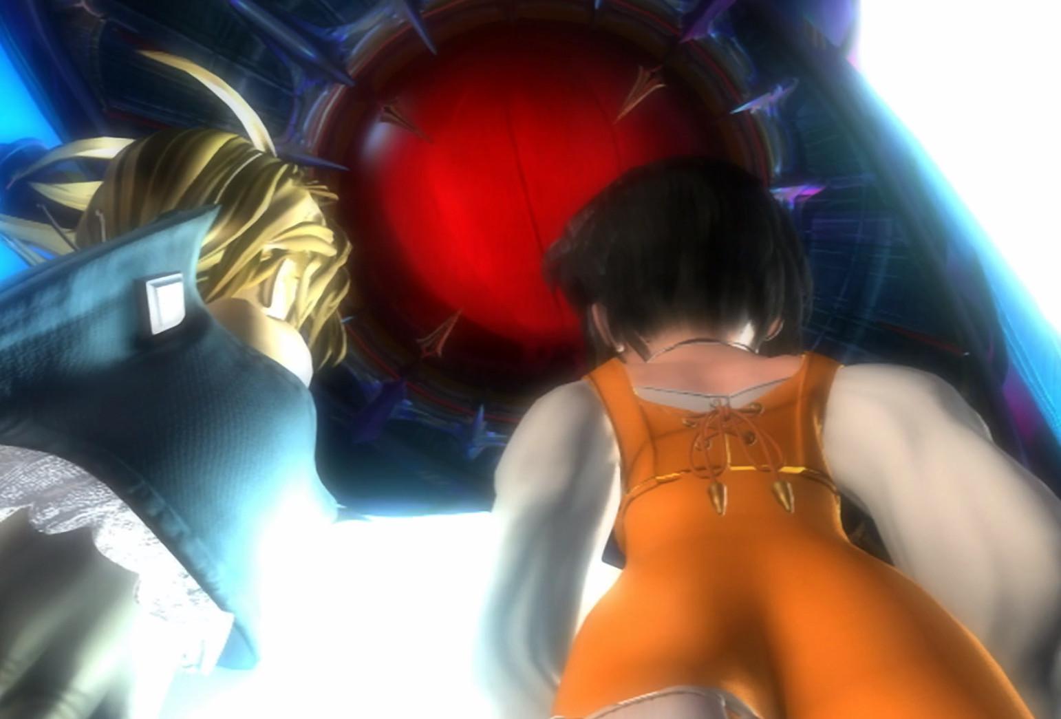 File:Invincible Eye Terra.JPG