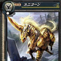 035. Unicorn