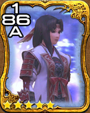 342b Iroha