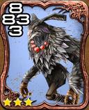 530b 断罪のメー・デギ (JP)