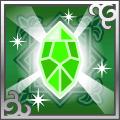 Wind Crystal Brigade