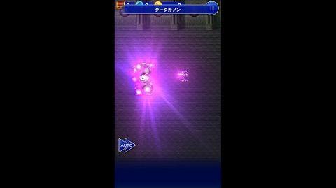 【FFRK】セシル(暗黒騎士)必殺技『ダークカノン』