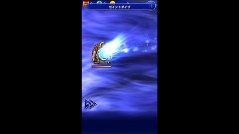 【FFRK】セシル(パラディン)必殺技『セイントダイブ』