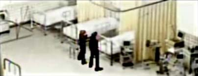 Файл:BCShurikenKatanaHospital.jpg