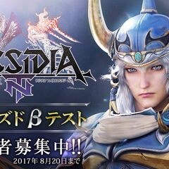 Close up of the Warrior's face for the Dissidia NT Japanese Beta announcement.