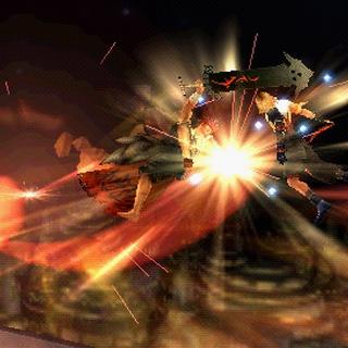 <i>Dissidia 012 Final Fantasy</i>.