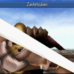 Zantetsuken as a summon ability in <i><a href=
