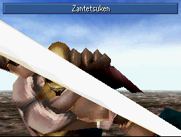 File:FFIVDS Zantetsuken Summon.png