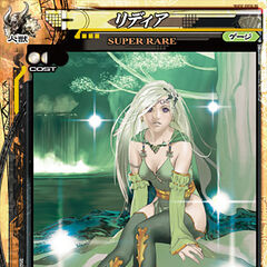Rydia's card in <i>Lord of Vermilion II</i>.