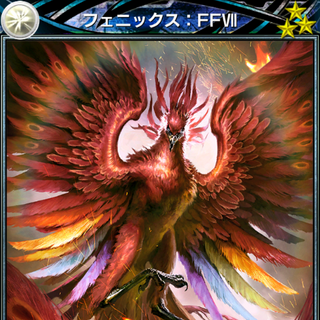 Phoenix from <i>Final Fantasy VII</i> ability card.