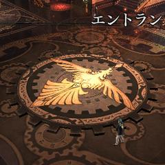 Great Portal (PSP).