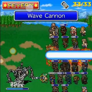 Wave Cannon (Omega).