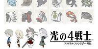 Hikari no 4 Senshi: Final Fantasy Gaiden Original Soundtrack