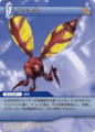 Clione TCG.png