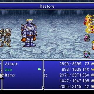 Restore (Wii).