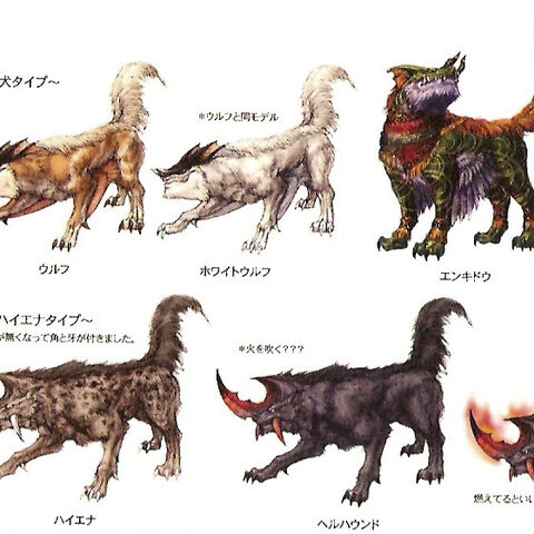 Concept art of the wolves; Hyena in the bottom row.