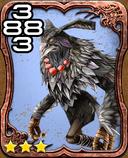 530a 断罪のメー・デギ (JP)