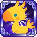 FFAB android app icon
