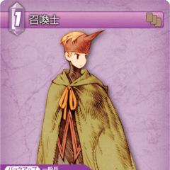 Trading card of a male Summoner.