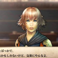Screenshot of Cater.