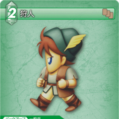 Trading card of Bartz as a Ranger.