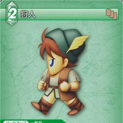 Trading card of Bartz as a Ranger.