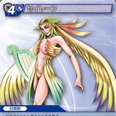 13-179U Siren