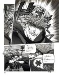 FFIII Manga Doga