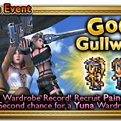 Global event banner for