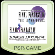 Plik:FFIV CC PSN JP.jpg