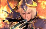 Warrior of Light PS1.jpg