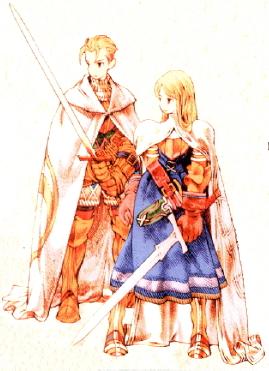 File:FFT Knights.jpg