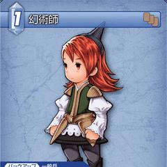 Second Evoker trading card (Aqua).