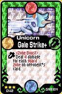 File:GaleStrike plus.JPG