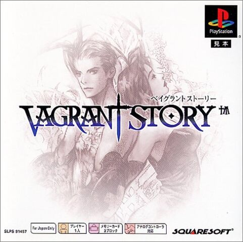 File:VS-JP-boxart.jpg
