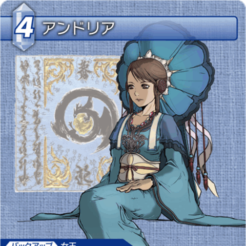 <i>Final Fantasy Type-0</i>.